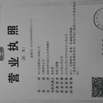 伊川县星雨阀门有限公司