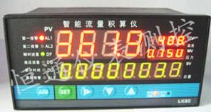 供应HTMC-XMT智能流量积算仪价格
