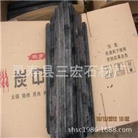供应机制木炭,烧烤专用炭,取暖用木炭