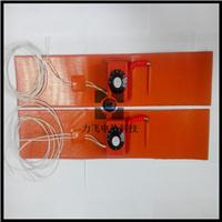 硅胶加热带 带温控开关 可定制