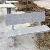 供应花岗岩石桌 石凳 园林 庭院 景区