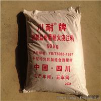 供应磷酸盐耐火浇注料