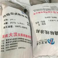 供应*贵州省道路划线涂料
