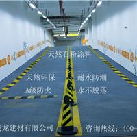 供应北京厂家石粉