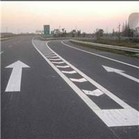 重庆大汉交通设施有限公司