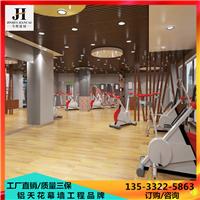 健身房室内仿木纹色铝方通吊顶定做铝材厂家