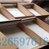 广州银行铝扣板、广州商场铝扣板