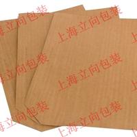 供应厂家定做纸滑托板 塑料滑托板