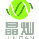 深圳晶灿环保设备有限公司