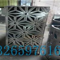 镂空铝合金雕花板、氟碳铝合金雕花板