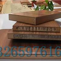 缝蜂窝板价格、蜂窝板加筋规范