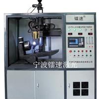 供应截齿等离子堆焊机
