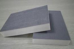 嘉兴聚氨酯保温板 保温材料
