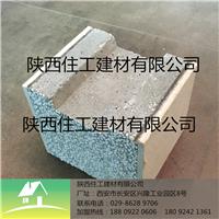 现货供应聚苯颗粒水泥夹芯轻质隔墙板