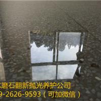 广州海珠区水磨石打磨翻新公司
