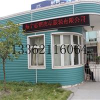 太平区【PVC(塑料)外墙挂板】天沟】本地厂家