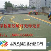 杭州幼儿园塑胶地坪场地设计