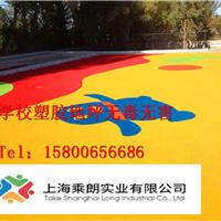 济南幼儿园塑胶地坪厂家施工材料