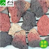 火山文化石 别墅园林装饰 红褐色火山岩石