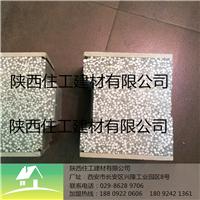 西安硅钙夹芯水泥轻质隔墙板