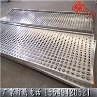 厂家生产多孔径冲孔隔断屏风造型穿孔铝幕墙