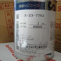 供应信越散热膏X-23-7762货真价实