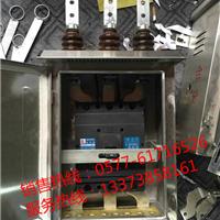 DMB-1不锈钢负荷开关保护箱630A/800A带开关