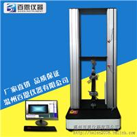 BN028H型多功能电子织物强力机 GB8687