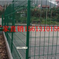 铁岭30公分折弯护栏网厂1.8*3米现货8折促销