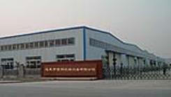 蓬莱市吉腾机械设备有限公司