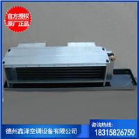 供应 FP-68WA 卧式暗装风机盘管 保证纯铜管