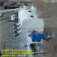供应奇卓LDH-500饲料卧式犁刀混合机
