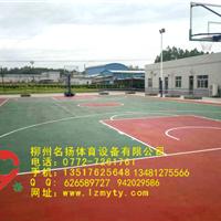 广西玉林市福绵区体育塑胶场地厂家提供