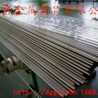 供应T8A 弹簧钢带材 日本进口SK5 弹簧钢板