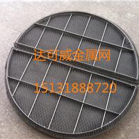 直径50-9400mm 稀有金属-钛材丝网除沫器