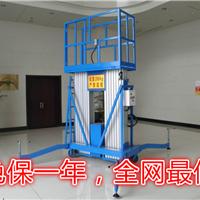 供应菏泽液压升降机,淄博铝合金升降平台