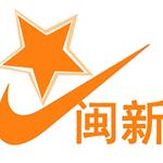 台江区星鸿广告材料经营部