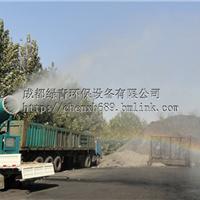 供应建筑工地移动式环保降尘雾炮机