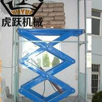 供应青岛虎跃电动液压固定式升降机平台