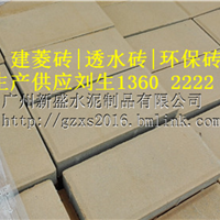供应广州建菱砖|环保砖图片|透水砖参数