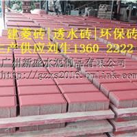 供应广州建菱砖|透水砖质量|环保砖相关