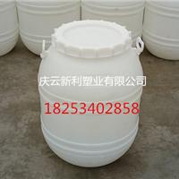 批发供应150L白色食品级塑料桶