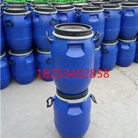 厂家供应30KG大口蓝色塑料桶