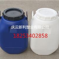 厂家供应50KG蓝色方塑料桶