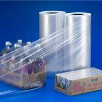供应PE热收缩膜可制袋印刷
