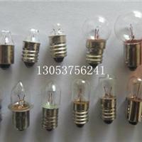 供应机车火车 低压灯泡110V40W、60W 照明