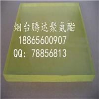供应-聚氨酯板-优力胶板