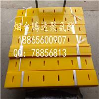 供应聚氨酯耐磨板-聚氨酯刮板