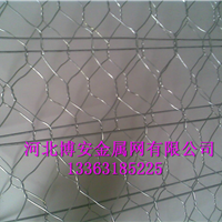 供应加筋石笼网厂家专业生产制作―博安网栏