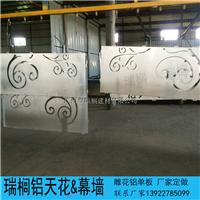 供应商场电梯部份雕花造型墙体装饰铝板